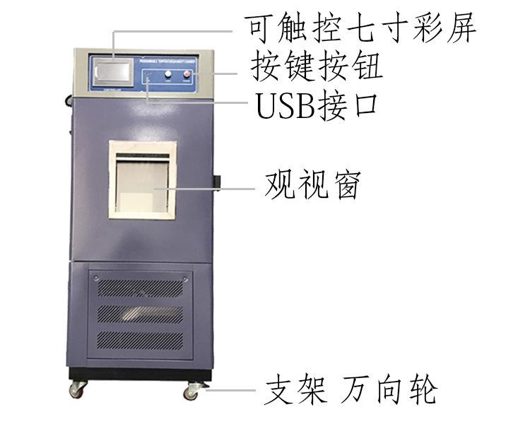供应双层恒温恒湿试验箱 非标恒温恒湿试验箱 LED恒温恒湿试验箱示例图5