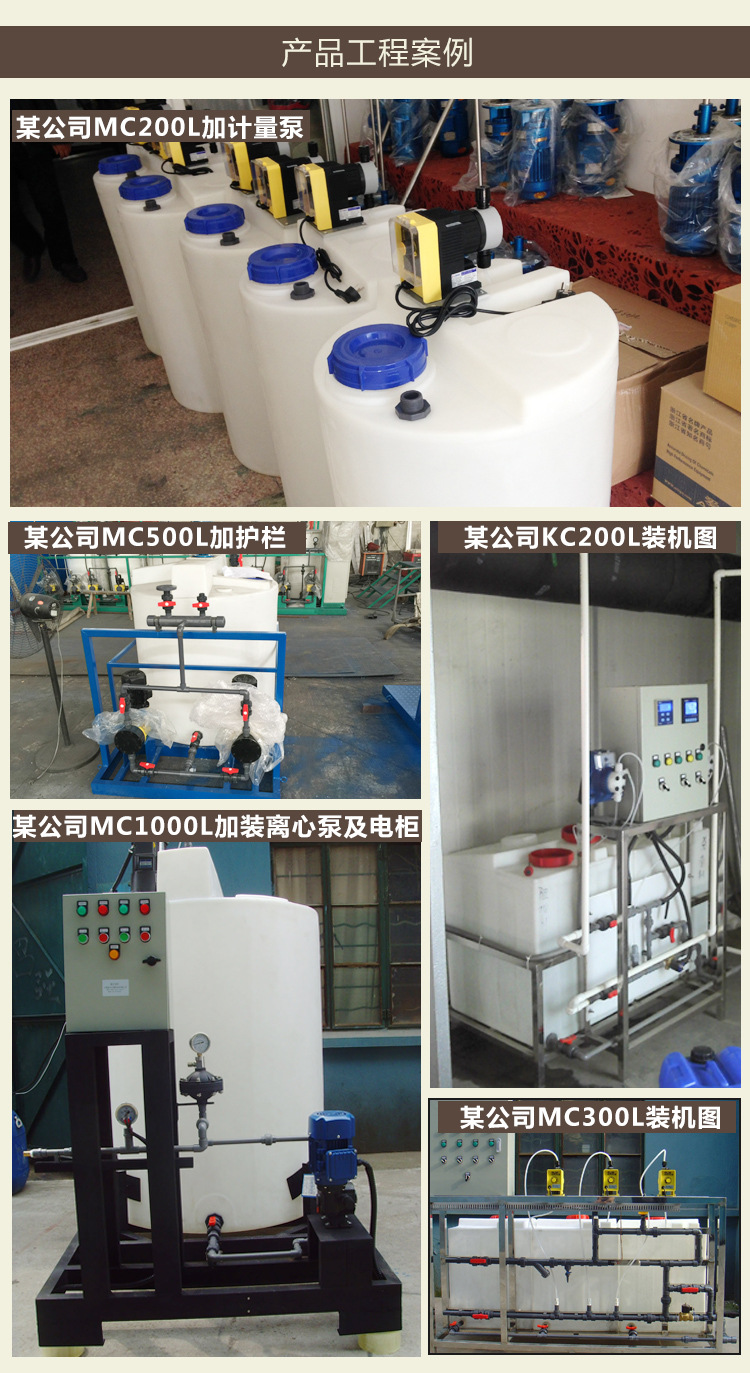 厂家直销 120L方形加药箱pe水箱 塑料储罐搅拌罐加药桶储水罐示例图11