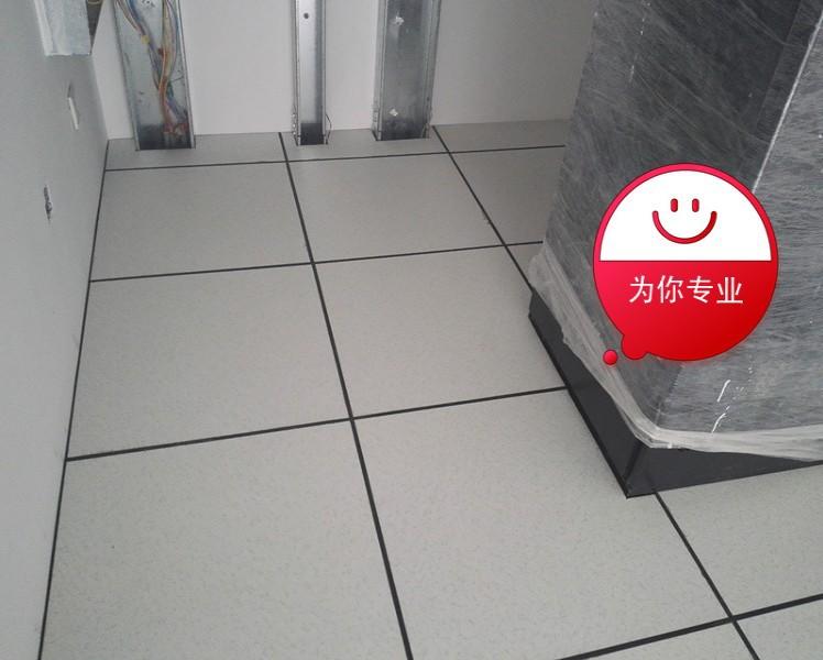 向利硫酸钙地板--向利架空防静电地板示例图4
