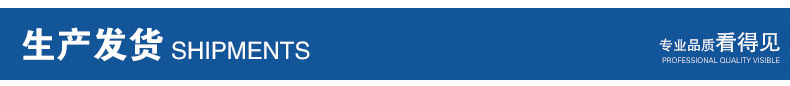 基坑护栏临边防护栏杆 基坑建筑施工护栏 云旭厂家 价格优惠示例图26