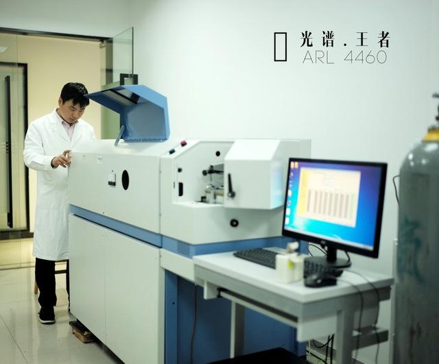 低價出售分析儀 超高性價比  直讀 ARL熱電光譜儀