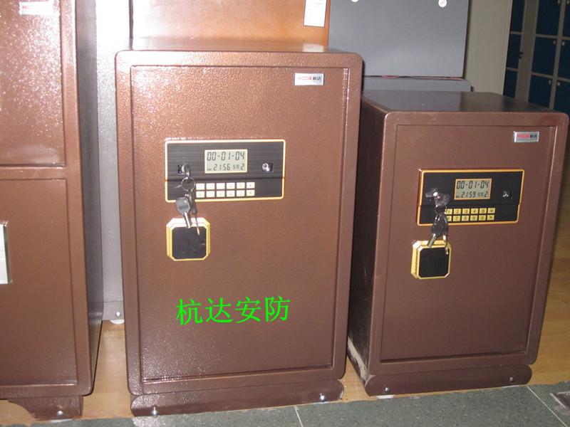厂家直销1.2高保管箱保险箱保险柜电子保密文件柜示例图1