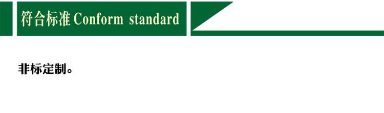 现货供应鞋子弯折机成品鞋耐弯曲试验机动前掌可非标定制示例图5