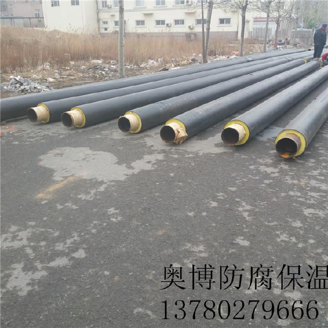 专业生产 保温钢管 聚氨酯预制保温钢管 批发 玻璃钢保温钢管示例图28