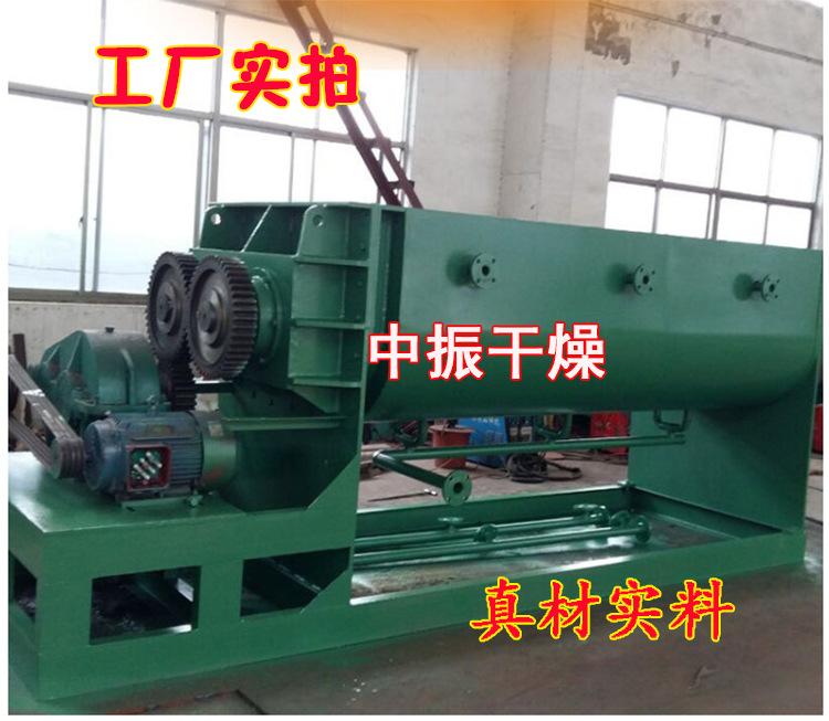 空心桨叶干燥机 污泥 染料干燥机 双轴桨叶干燥机示例图24