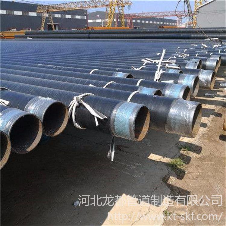 龍都直銷  3pe防腐電阻焊直縫鋼管 3PE防腐螺旋鋼管