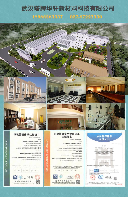 武汉石膏砂浆厂  地面找平石膏自流平砂浆 石膏自流平生产厂家示例图9
