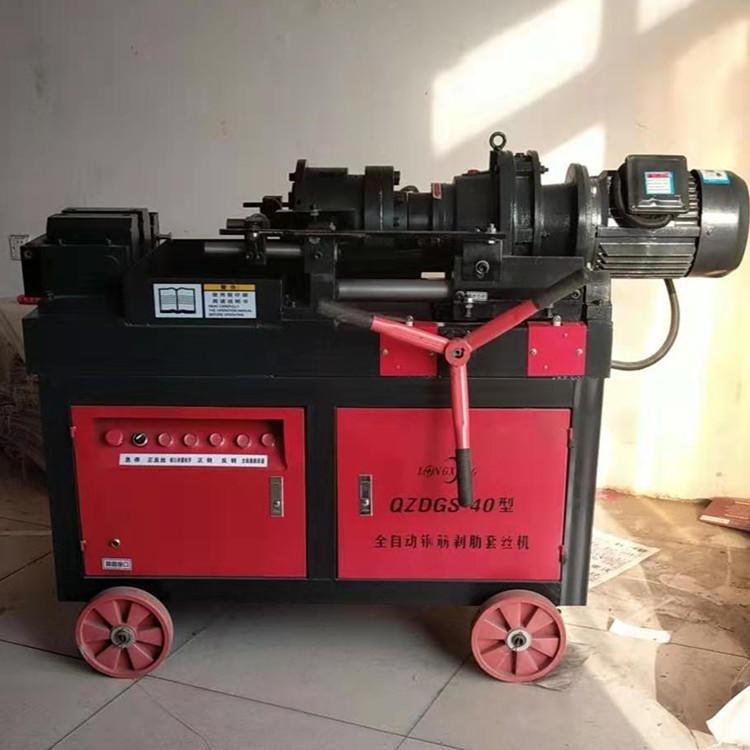廠家直銷建筑機械設備 鋼筋滾絲機 滾絲機配件 價格優惠 銷售全國各地