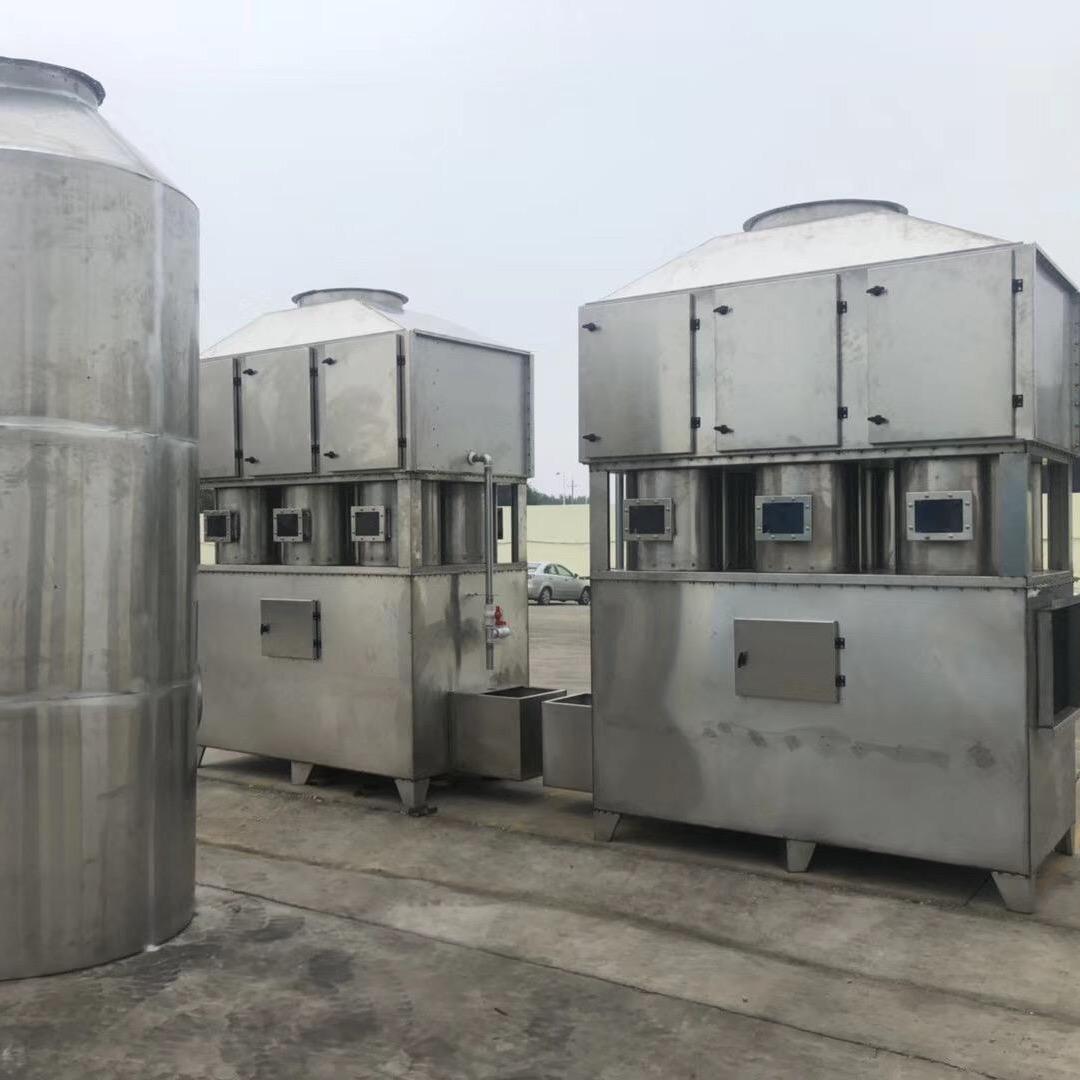 中通生产销售定制  旋流塔水处理设备废气处理