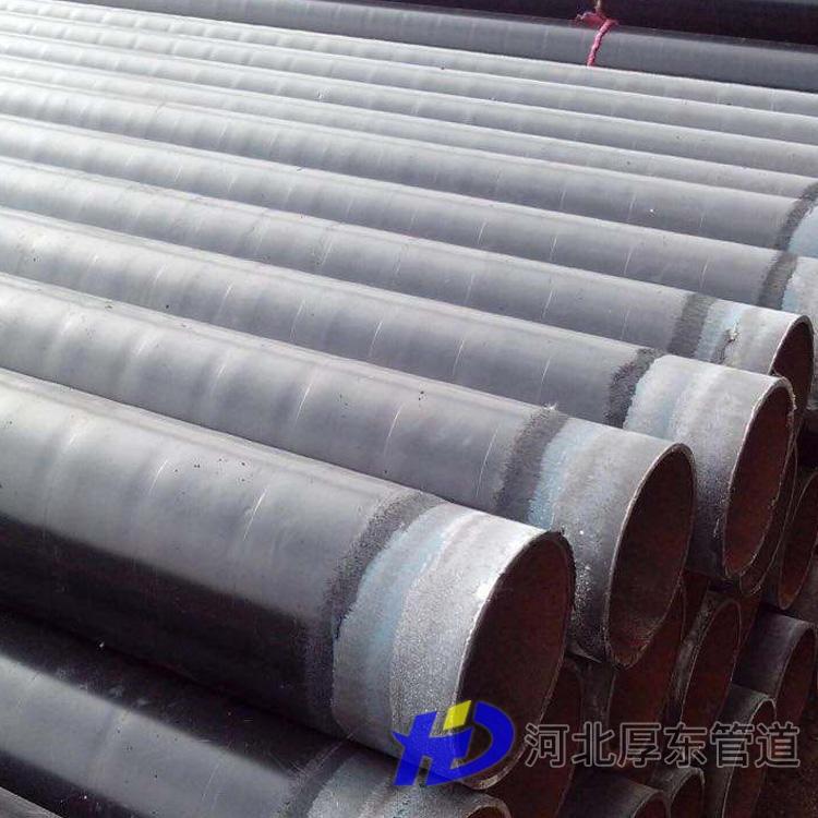 型號齊全 厚東廠家 包覆式3pe防腐鋼管 3pe防腐管 貴陽天然氣防腐鋼管 三層pe防腐鋼管  品質保證
