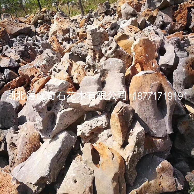 太湖石批发太湖石价格太湖石示例图6