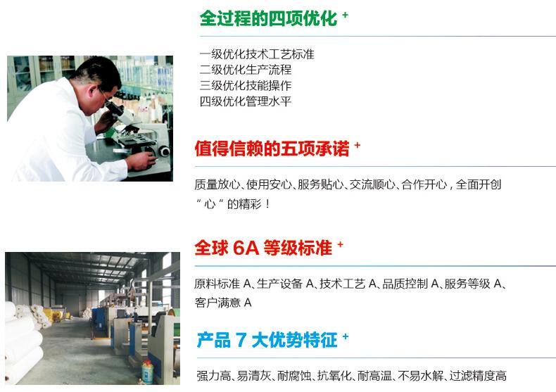 廠家直銷純PTFE除塵布袋 耐酸堿 耐高溫除塵布袋可來電詳詢示例圖9