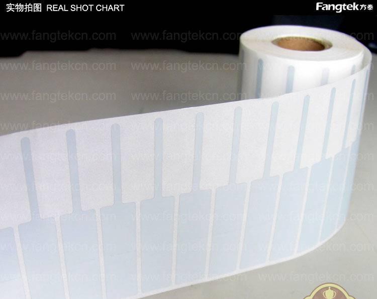 供应空白哑银PET珠宝标签 珠宝标签 首饰标签 PET/PVC标签标签纸