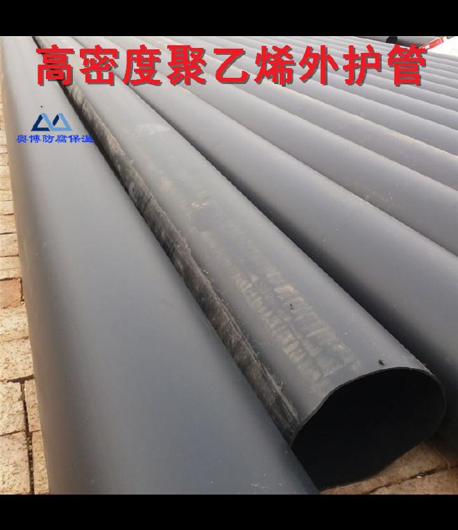 工厂自销 聚乙烯夹克管 高密度聚乙烯黑黄夹克管 批发 聚乙烯夹克示例图12