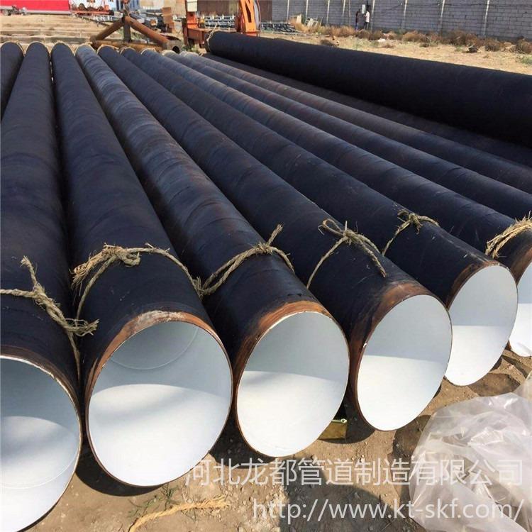 龍都直銷 環氧煤瀝青防腐鋼管 玻璃布防腐鋼管 服務三包