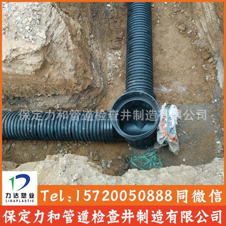 流槽井 成品检查井 北京热销塑料检查井示例图11