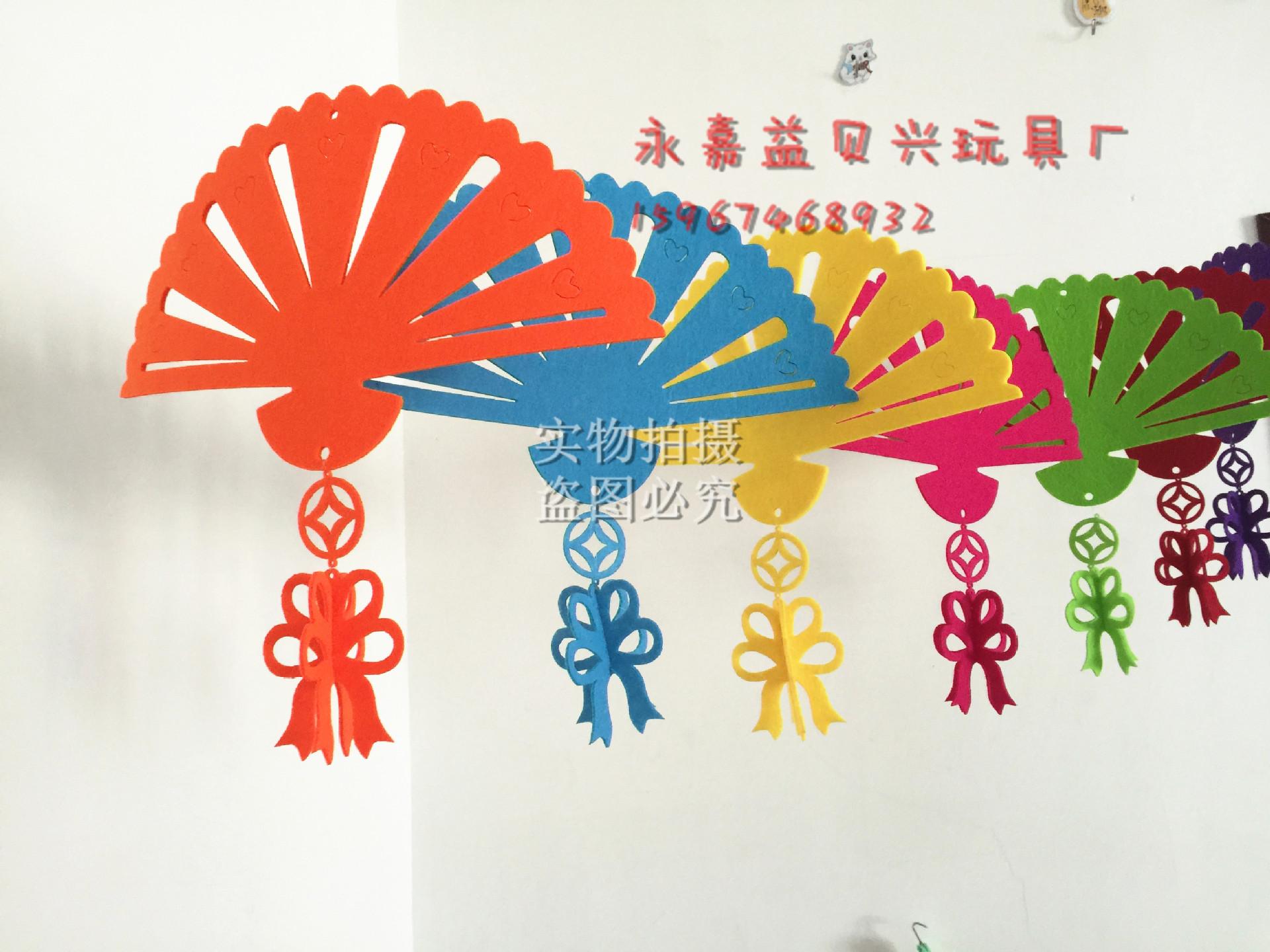 无纺布扇子吊饰幼儿园走廊创意空中挂饰室内布置 悬挂 中国风示例图7