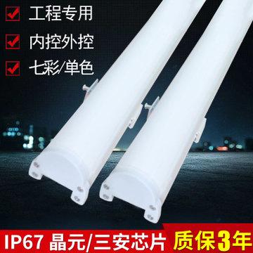 半透明单色轮廓灯 防水LED护栏灯 led数码管护栏管 铝座数码管示例图29