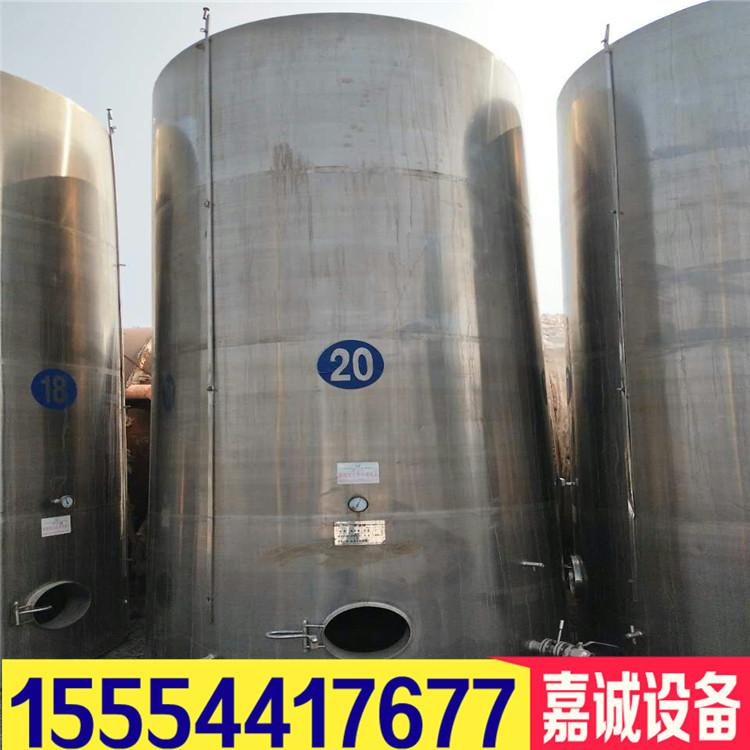 供应二手不锈钢防腐304储罐 不锈钢搅拌罐 玻璃钢储液罐批发价格示例图6