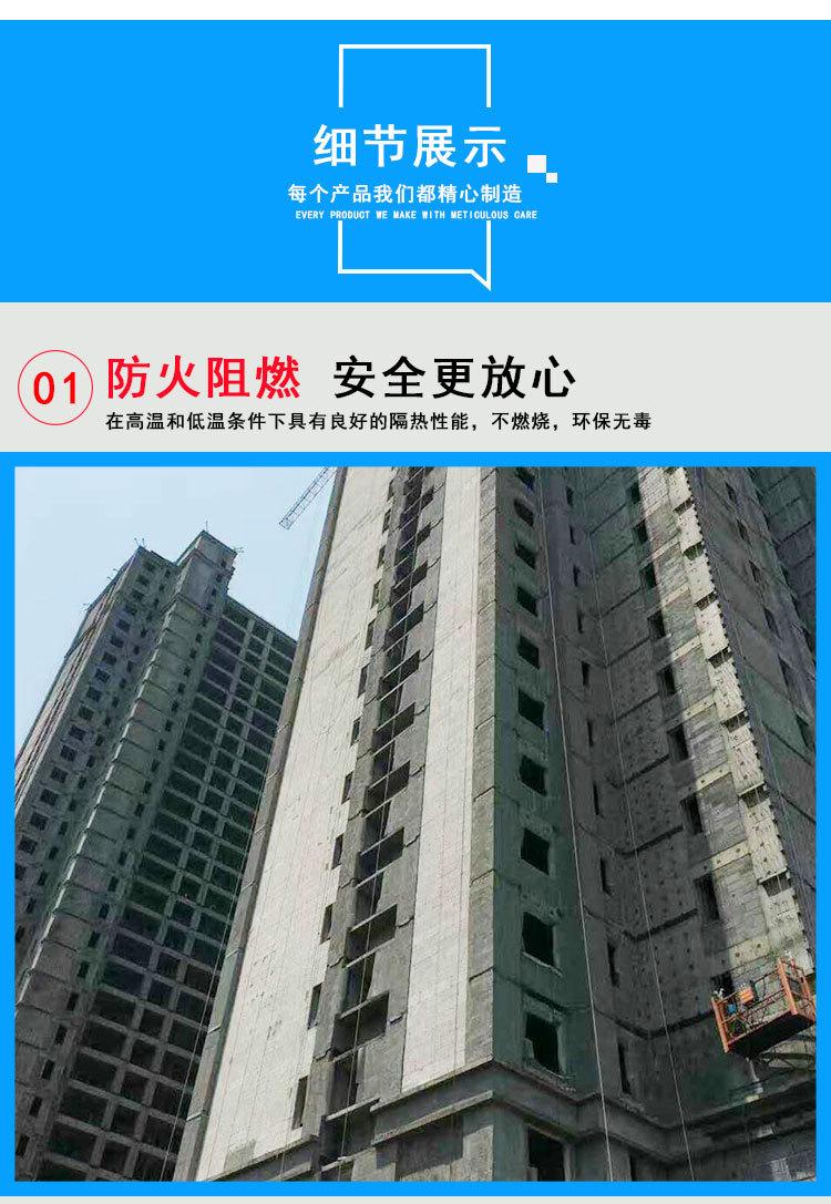 京津冀珍珠岩保温板 防火珍珠岩板 屋面珍珠岩板 外墙珍珠板示例图4