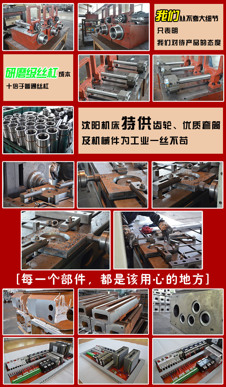 供应滕州6350钻铣床ZX6350D钻铣床小型钻铣床厂家示例图10