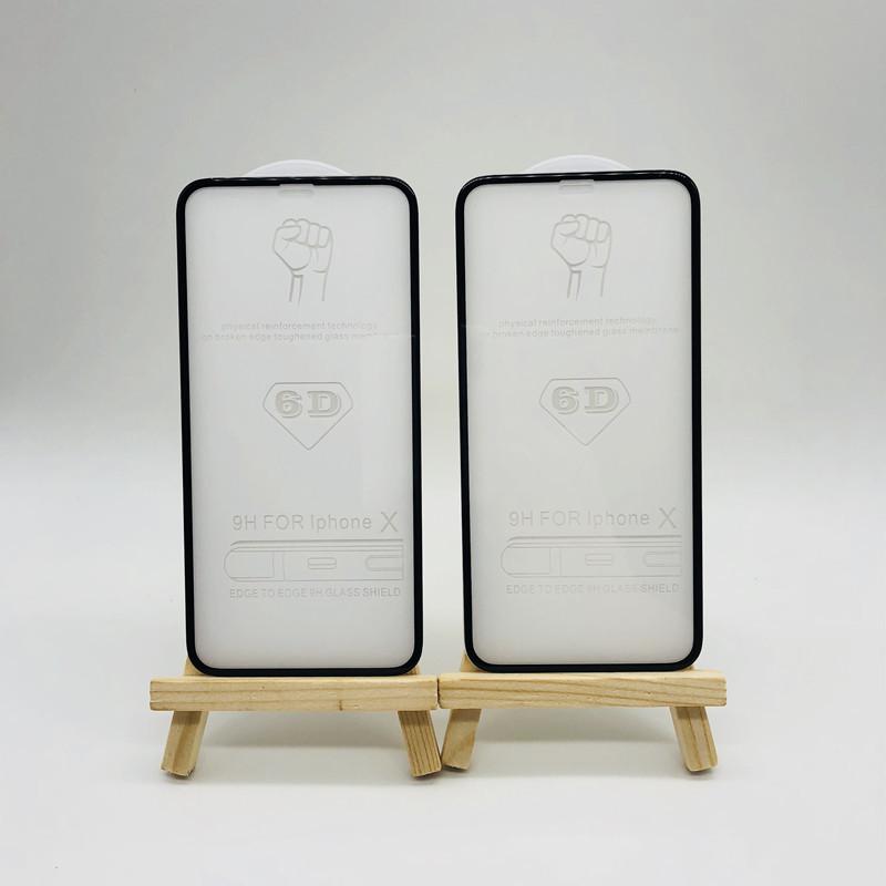 苹果7  防尘6D手机钢化膜 IPX钢化膜窄边3D满版 IPX 6D手机膜