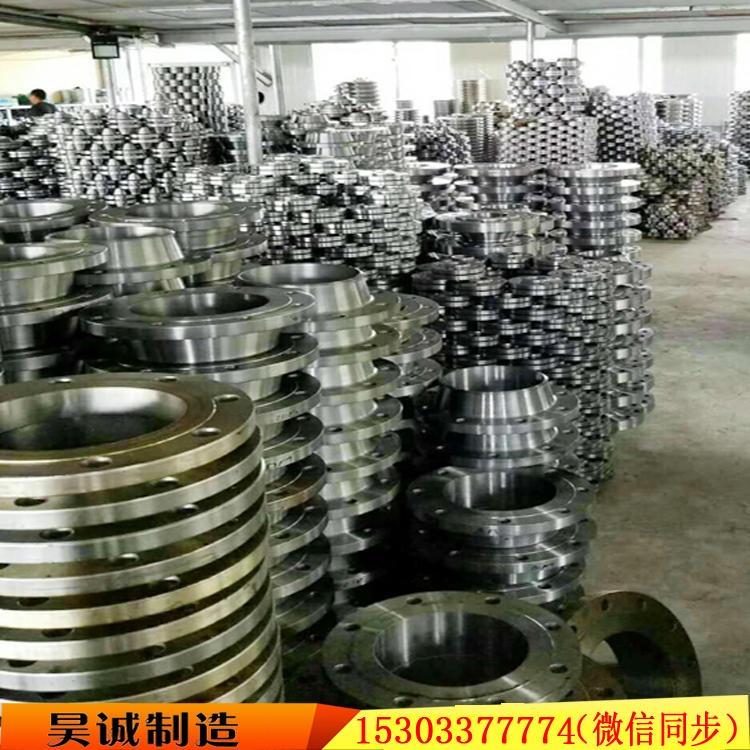 批发合金钢板式平焊法兰  DN1000PN0.6板式平焊法兰 锻造焊接法兰盘 昊诚管道
