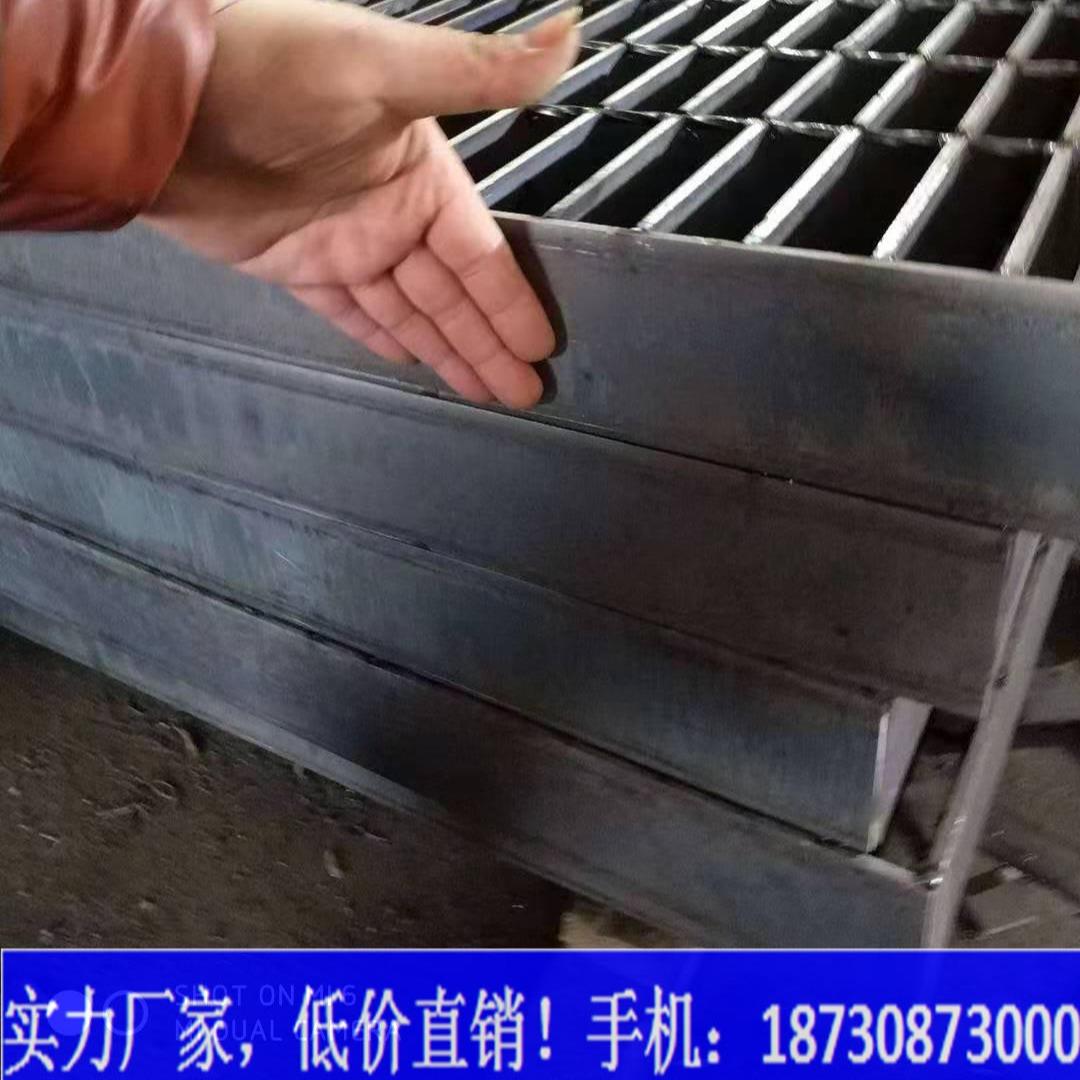 貴泰鋼格板廠家 熱鍍鋅防腐鋼格柵板 排水溝蓋板 樓梯踏步板