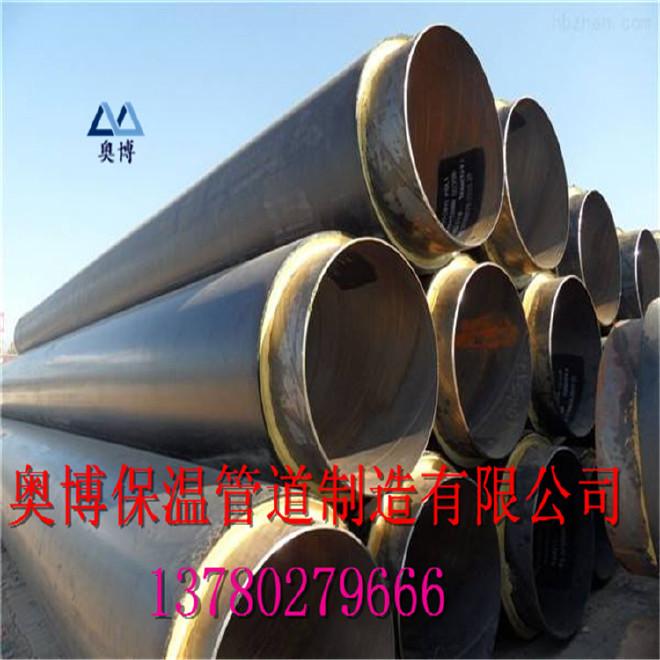 现货供应高密度聚乙烯黑黄夹克管预制直埋聚氨酯保温钢管厂家高密度聚乙烯外护管示例图2