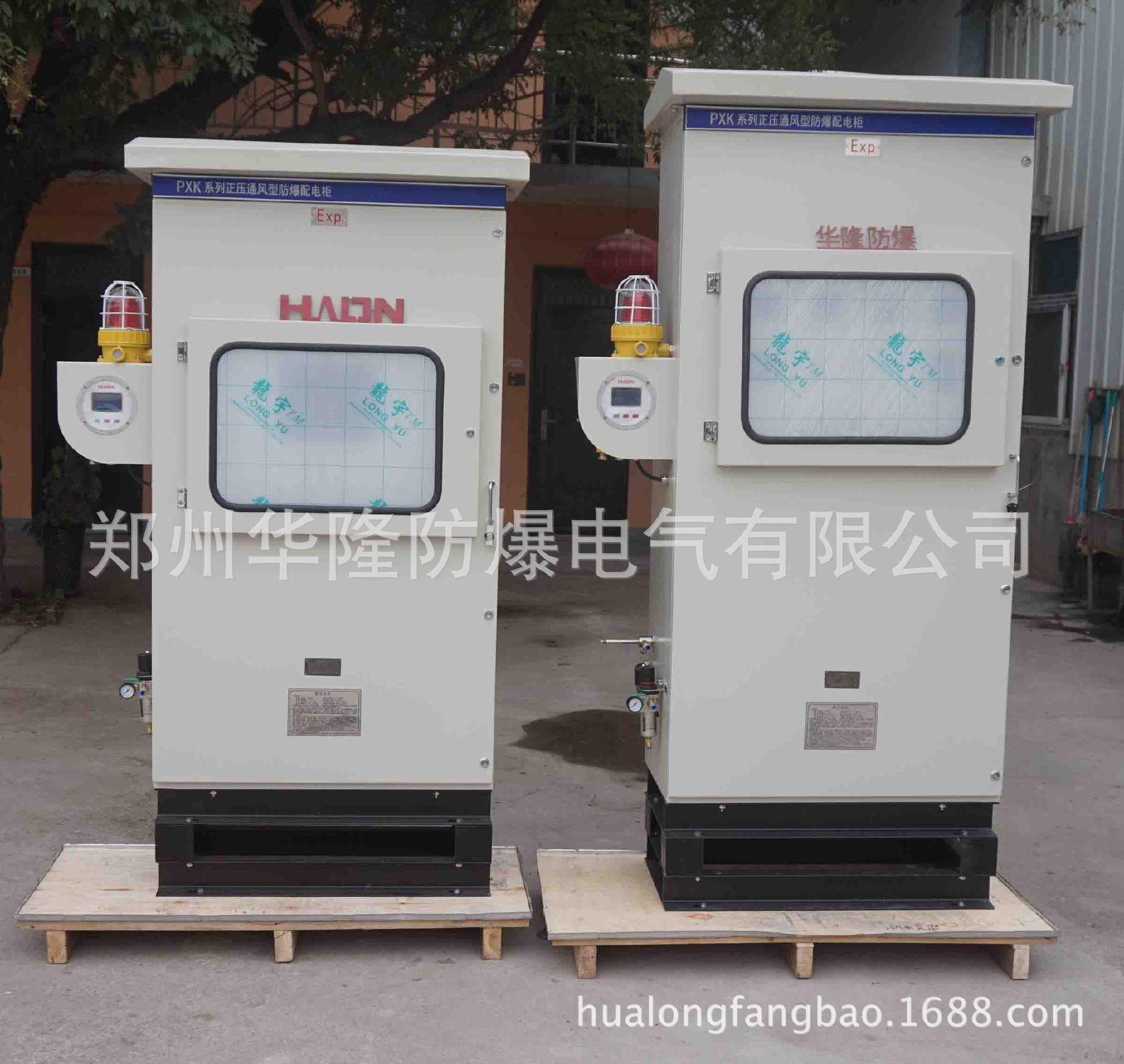 分析仪器防爆柜 厂家定做正压型防爆配电柜 PLC防爆控制柜示例图4