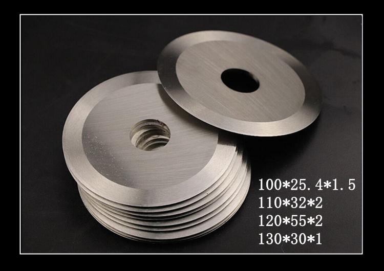 切布大圆刀捆条机刀片厂家销售切条机圆刀片示例图3