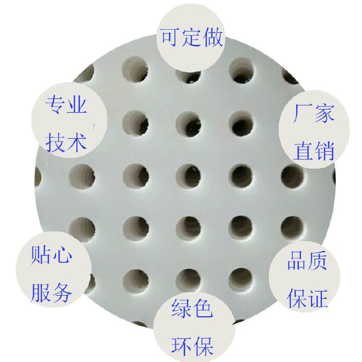 塑料冲孔网发布图5.jpg