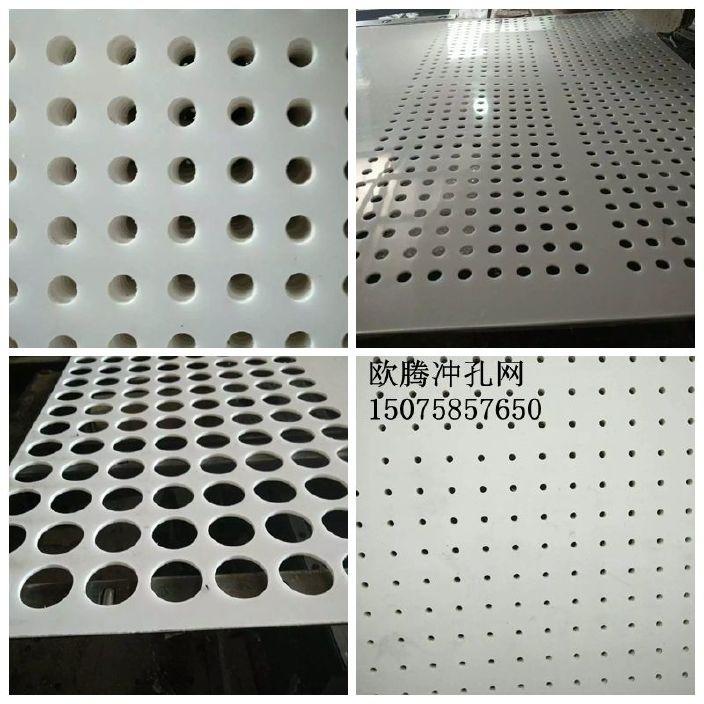 塑料沖孔網發布圖2.jpg