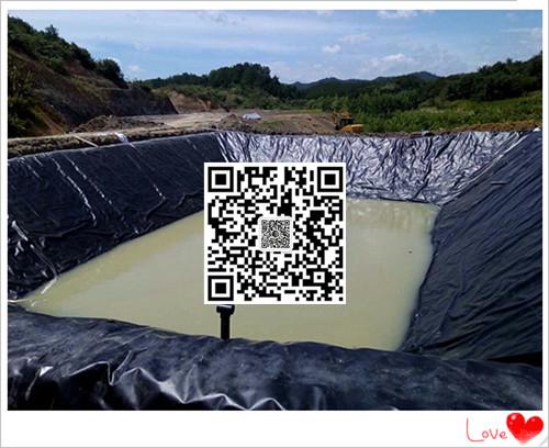 0.75mmhdpe防渗土工膜美标黑色光面应用海南五指山垃圾填埋场覆盖示例图7