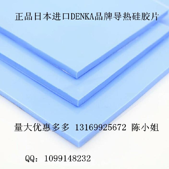 淡藍色3.jpg
