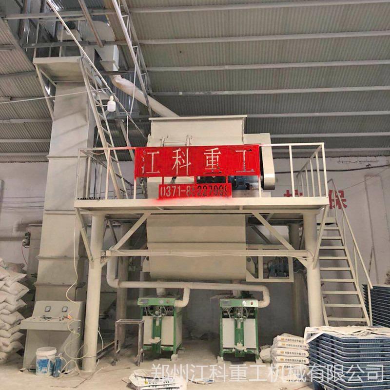 郑州江科重工 全自动腻子粉生产线 2方-6方型干粉砂浆生产线 干粉腻子粉设备 生产线腻子粉设备 内外墙腻子粉搅拌机