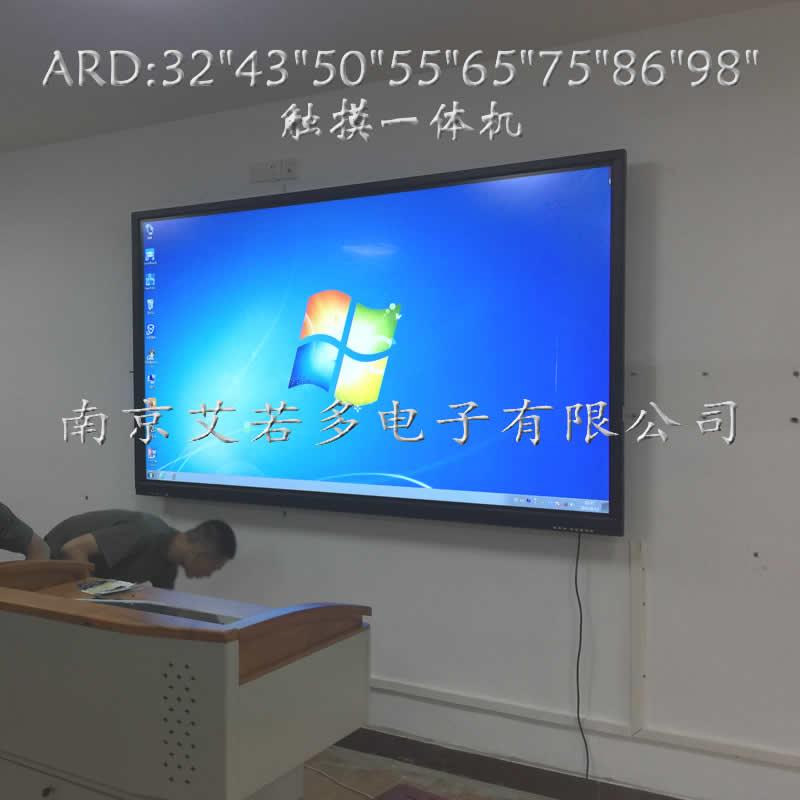 R 壁挂触摸一体机117.jpg