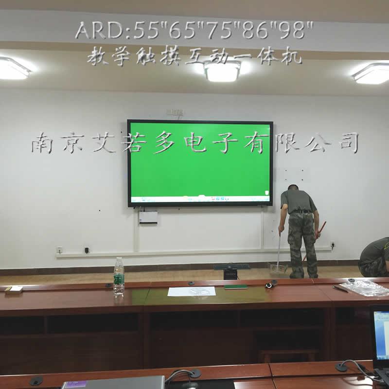 R 教学触摸互动一体机002.jpg