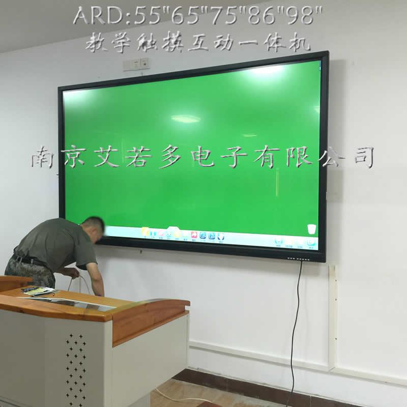 R 教学触摸互动一体机004.jpg