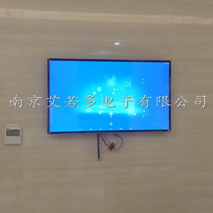 艾若多楼宇广告屏750-038.jpg