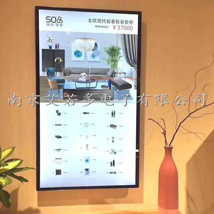 艾若多楼宇广告屏750-057.jpg