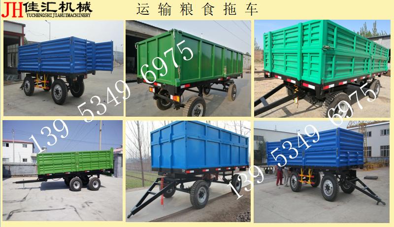 4、运输粮食拖车.png