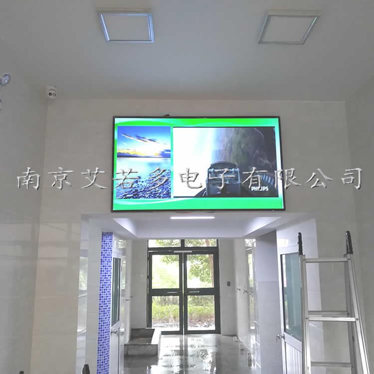 艾若多楼宇广告屏750-033.jpg