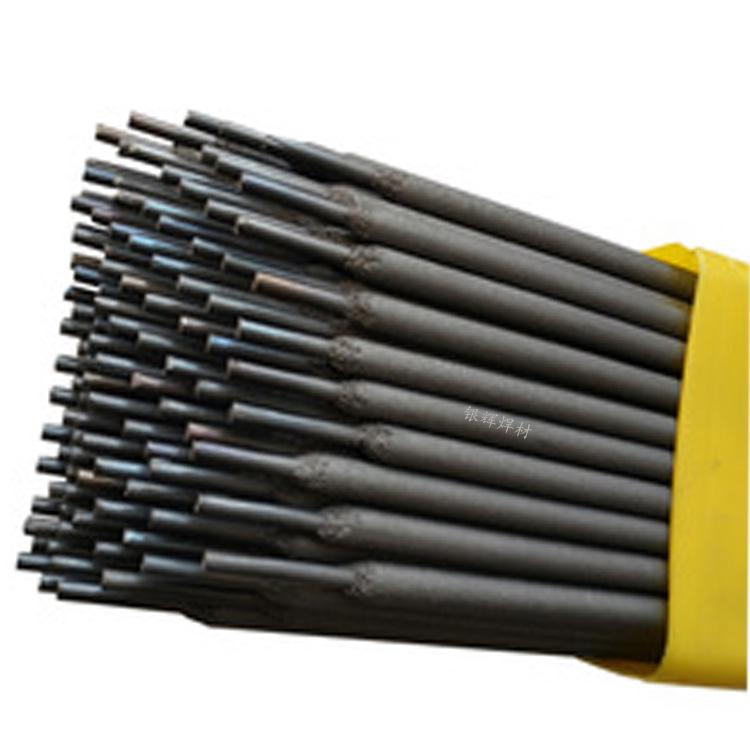 耐磨焊条18.jpg