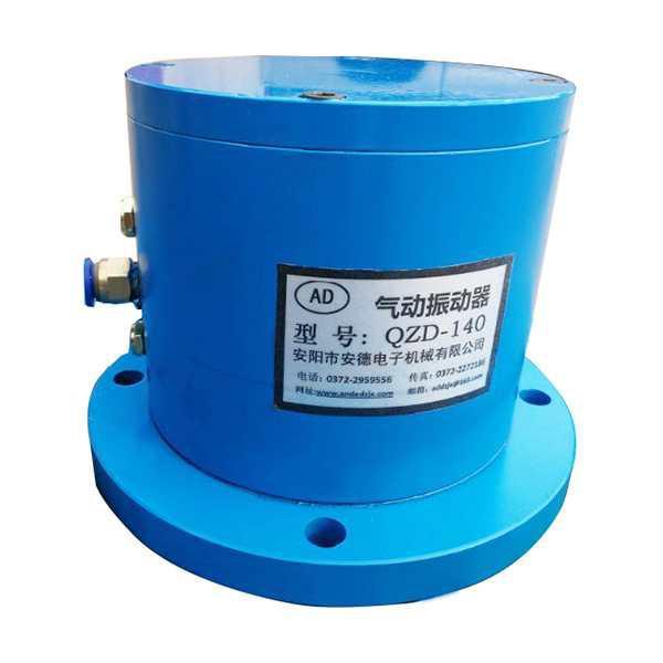 安德QZD50 活塞式<a href='http://www.007swz.com/t/%C6%F8%B6%AF%D5%F1%B6%AF%C6%F7'>氣動振動器</a>廠家,活塞式氣動振動器價格示例圖1