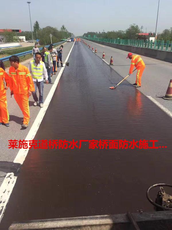 桥面防水施工56.jpg