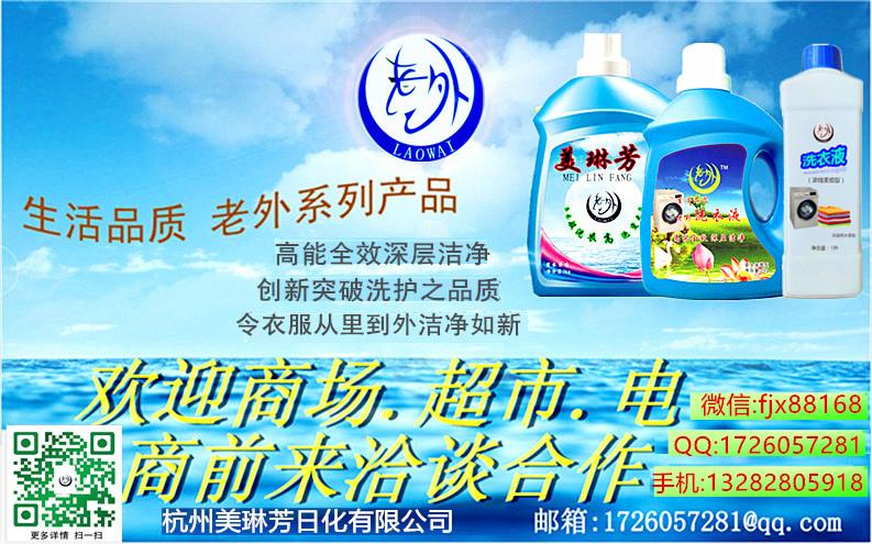 原装老外洗衣液 2kg装 一种柔软低泡洗衣液示例图9