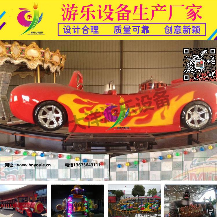 郑州大洋游乐设备的平行360度旋转儿童游乐欢乐飞车  8座12座宝马迷你飞车游乐设备 旋转飞车示例图5