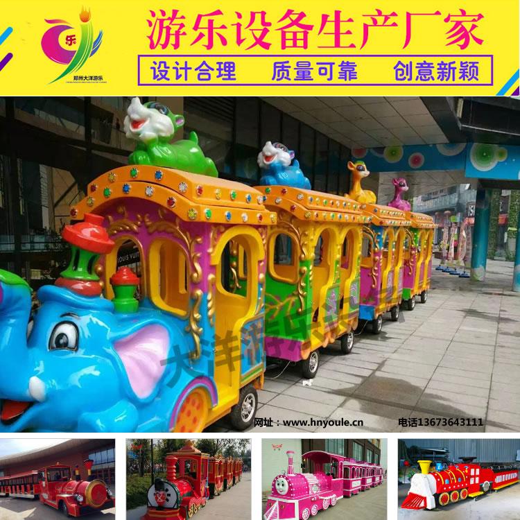 人生理想的   大象轨道火车儿童游乐设备 厂家直销 郑州大洋大象火车供应商买游乐设备来大洋生意喜洋洋示例图9