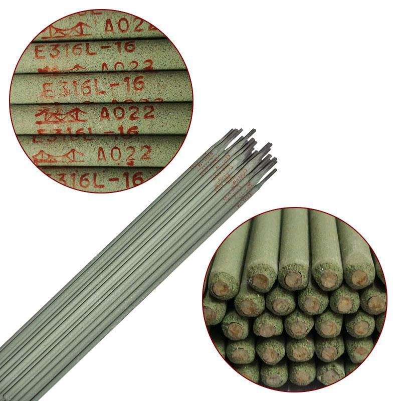 A022不锈钢焊条 03.jpg